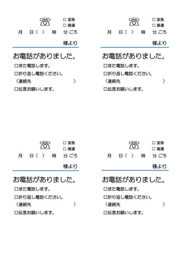 ローソン pdf 印刷 バージョン